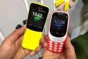 Điện thoại 2G, 3G không được nhập về Việt Nam từ 1/7