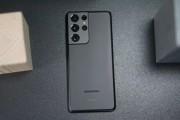 Galaxy S21 Ultra và iPhone 12 Pro Max: Ai mới là ông trùm smartphone?