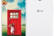 Khám phá tính năng độc trên bộ đôi smartphone LG