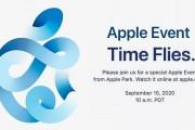 Sự kiện Apple: Không có iPhone 12 thì có gì hấp dẫn?
