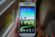 Samsung Galaxy S4 Zoom - siêu camera