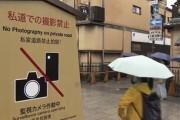 Tại sao smartphone Nhật luôn bật âm chụp ảnh