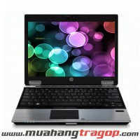 Laptop HP EliteBook 2540P VB841AV Xám bạc