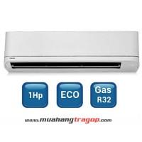 Máy lạnh TOSHIBA 1HP RAS-H10QKSG-V/RAS-H10QASG-V