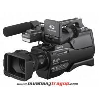 Máy quay phim Sony HXR-MC2500
