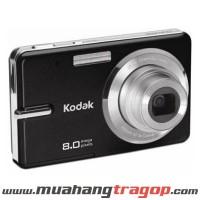 Máy ảnh Kodak EasyShare M883