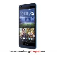 Điện thoại HTC Desire 626G Plus