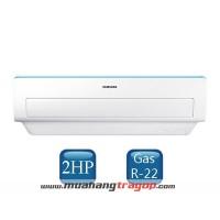 Máy lạnh Samsung AR18JCFSSURNSV/AR18JCFSSURXSV (2HP)
