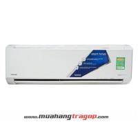 Máy lạnh TOSHIBA RAS-H10BKCVS-V (1HP - INVERTER)