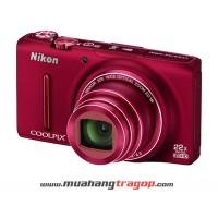 Máy ảnh Nikon Coolpix S9500