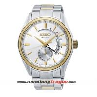 Đồng hồ nam Seiko 13732 - SSA306J1