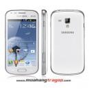 Điện thoại Samsung Galaxy V (G313)
