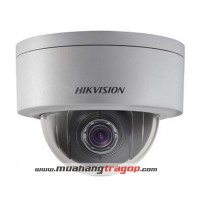 Camera Hikvision DS-2DE3204W-DE (2M, PTZ) ZOOM 4X 2.8~12mm