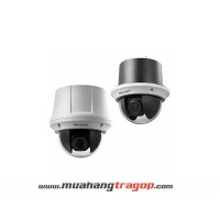 Camera Hikvision DS-2DE4215W-DE3 (2MP, PTZ) ZOOM 15X 5~75mm H.265+