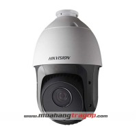 Camera Hikvision DS-2DE4220IW-DE Zoom 20X