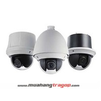 "Camera Hikvision DS-2DE4220W-AE(3) (Dòng Mini 4"")"