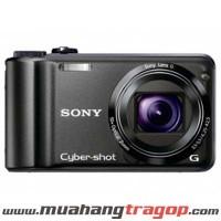 Máy ảnh Sony DSC-H55/B
