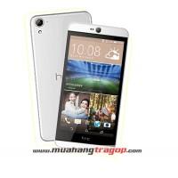Điện thoại HTC Desire 826 Selfie