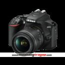 Máy ảnh Nikon DIGITAL SLR D3500 (18-55mm)