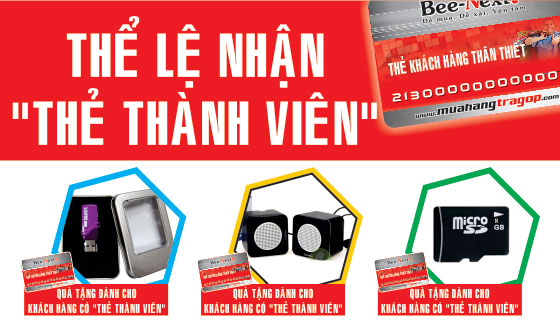 The Thanh Vien